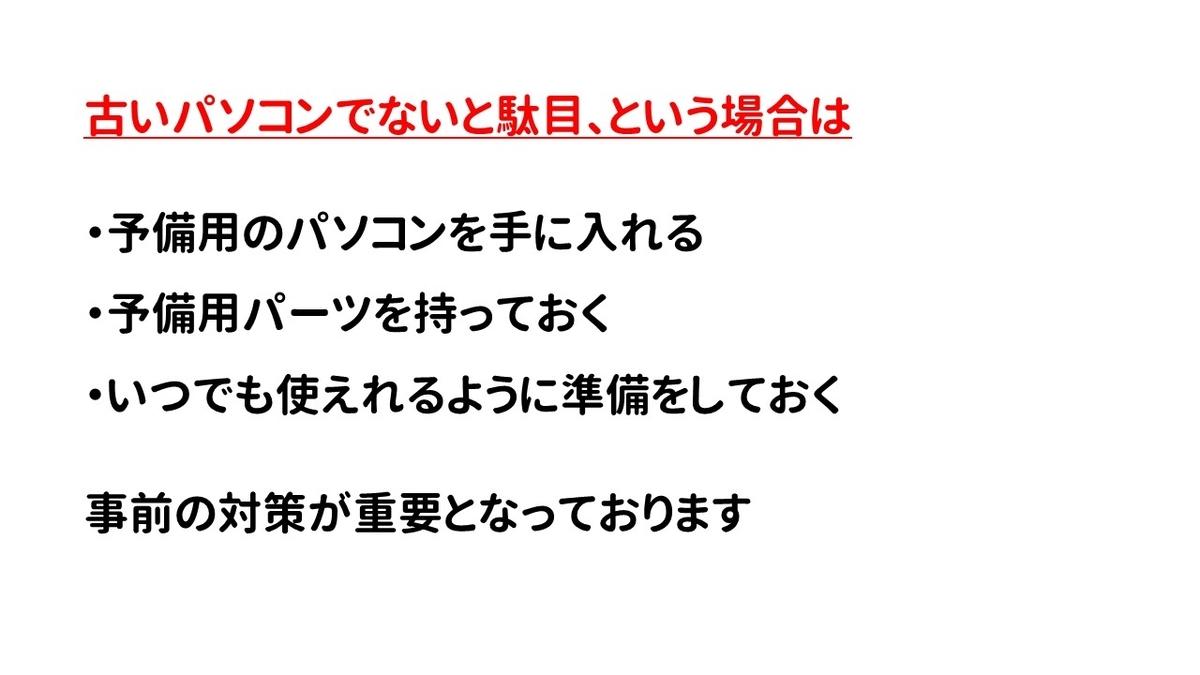 f:id:weisz-pc:20210306101636j:plain
