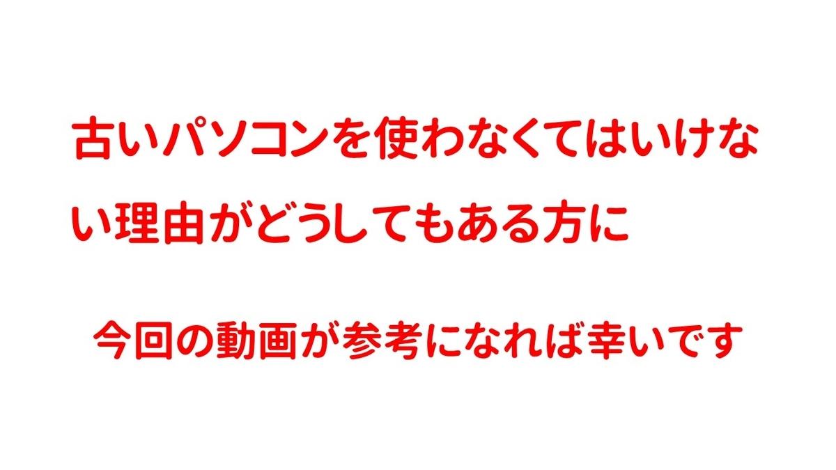 f:id:weisz-pc:20210306101643j:plain