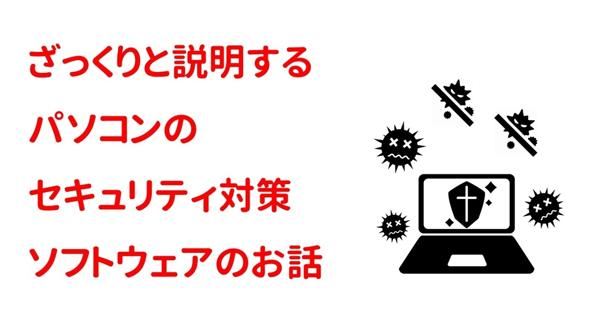 f:id:weisz-pc:20210316123258j:plain