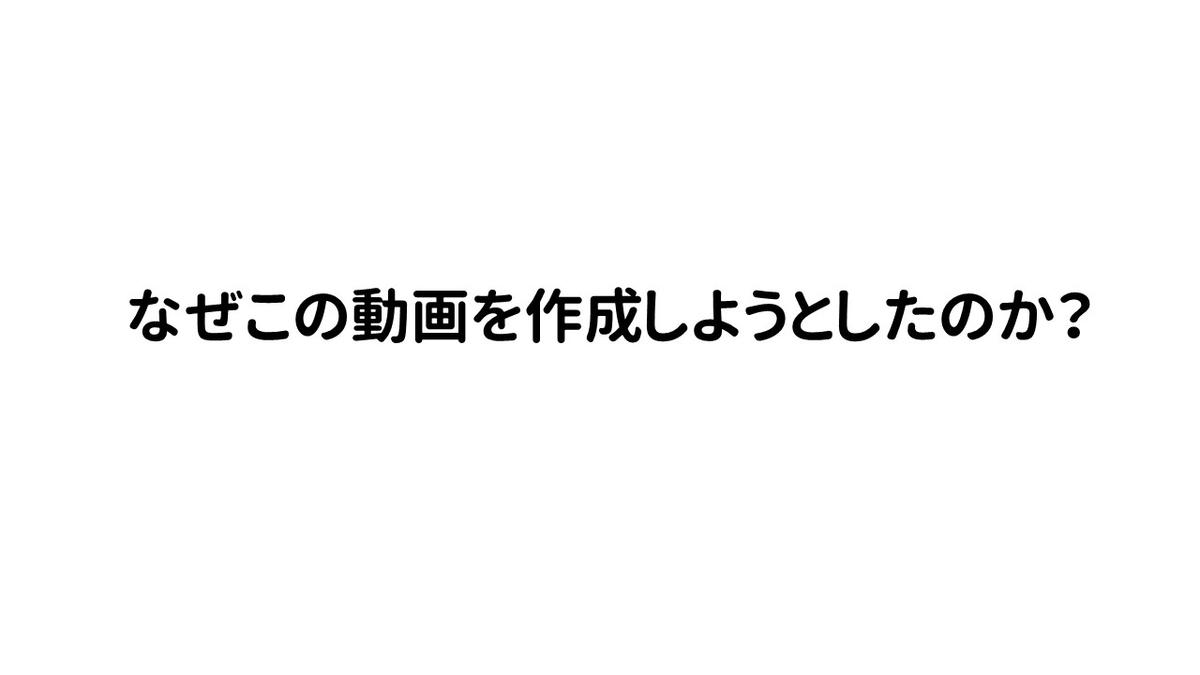 f:id:weisz-pc:20210325164345j:plain