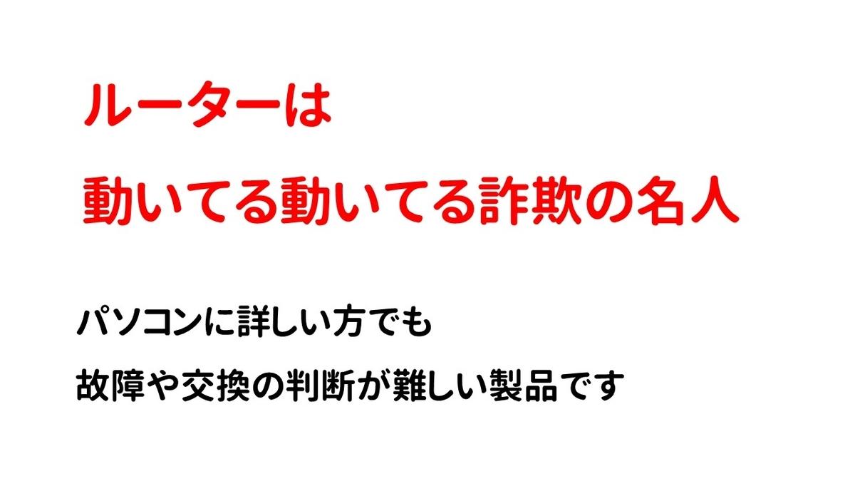 f:id:weisz-pc:20210325164459j:plain