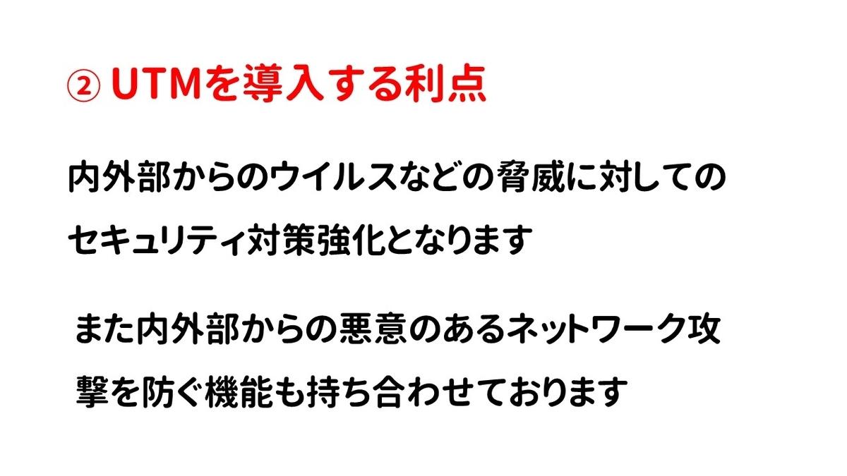 f:id:weisz-pc:20210329143935j:plain