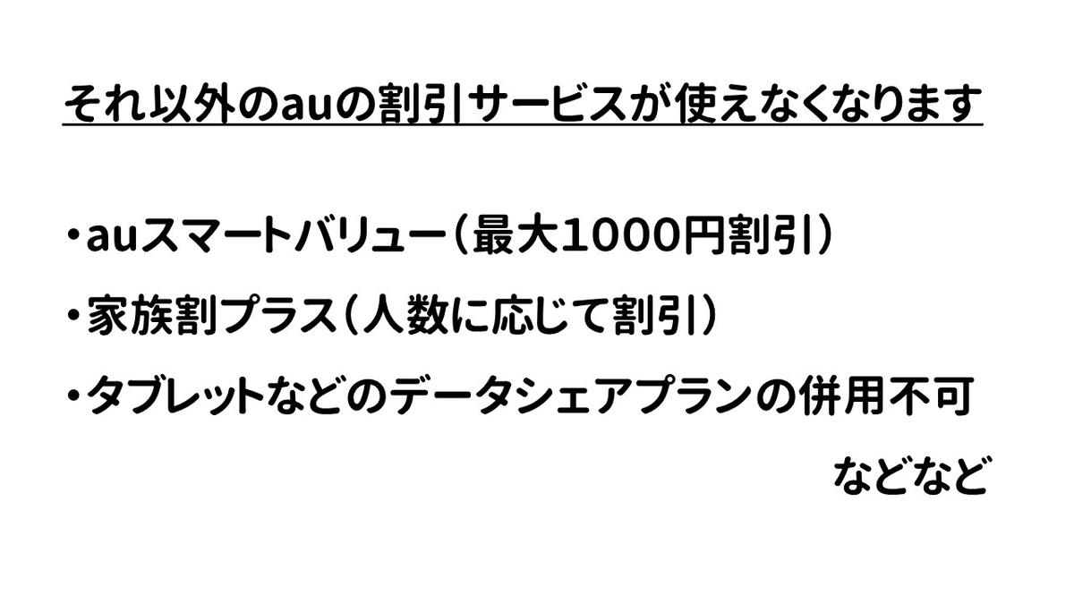 f:id:weisz-pc:20210410120416j:plain