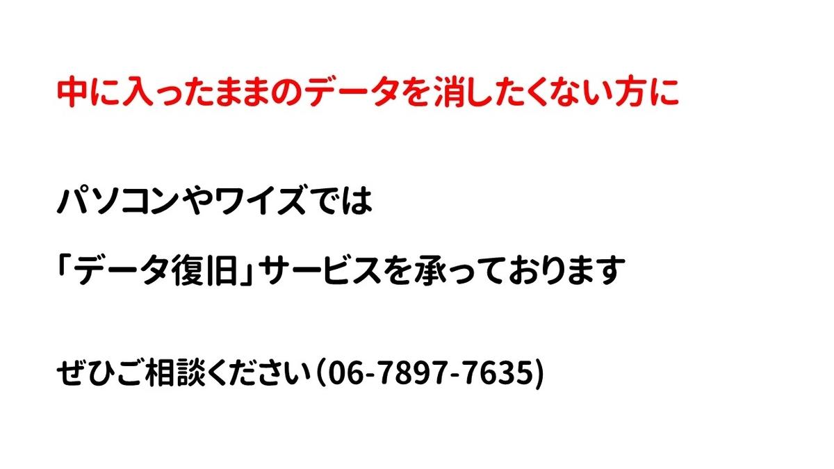f:id:weisz-pc:20210414120506j:plain