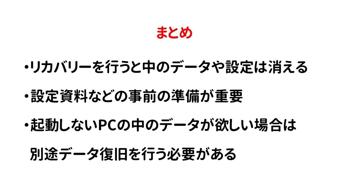 f:id:weisz-pc:20210414120510j:plain