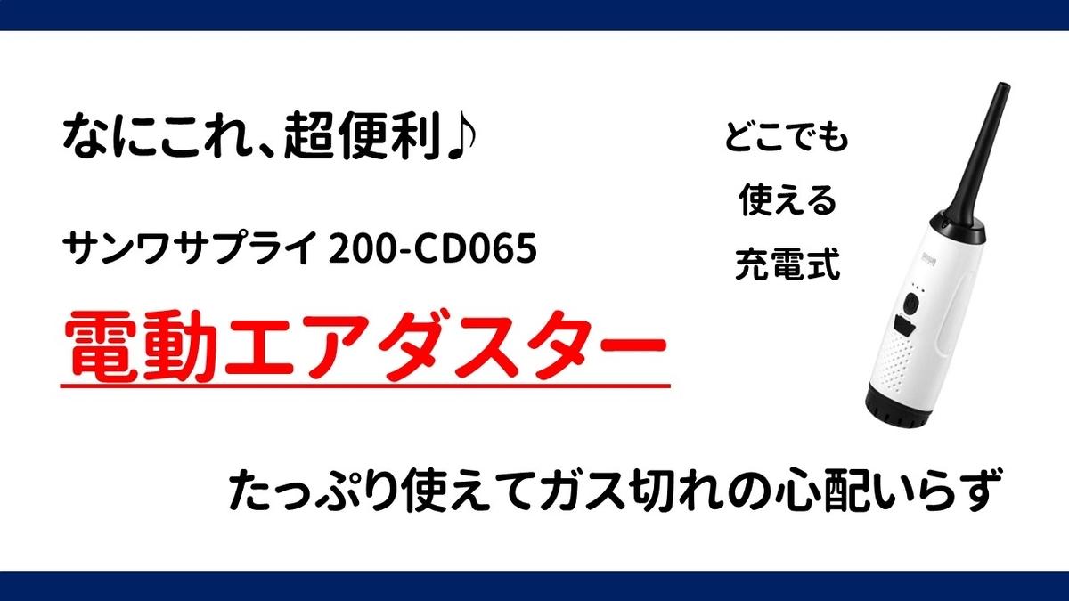 f:id:weisz-pc:20210513102856j:plain