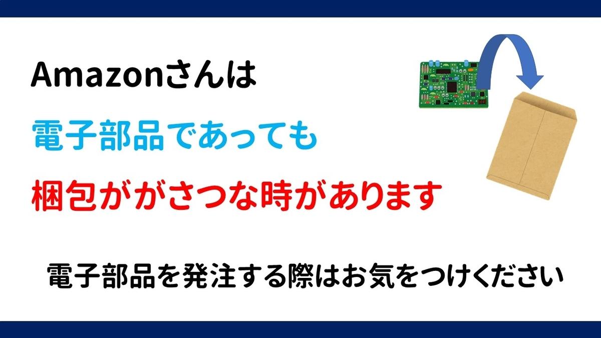 f:id:weisz-pc:20210514124118j:plain