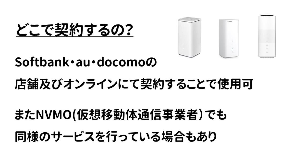 f:id:weisz-pc:20210527190331j:plain