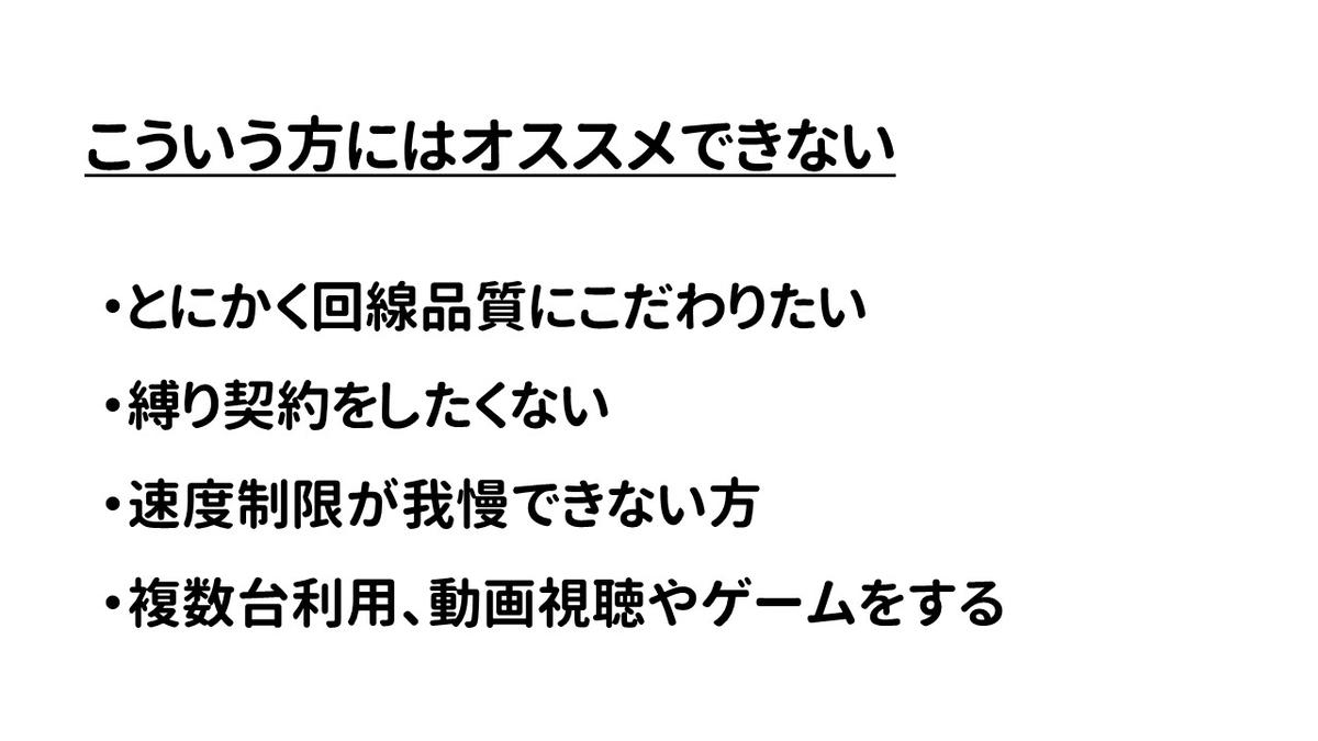 f:id:weisz-pc:20210527190350j:plain