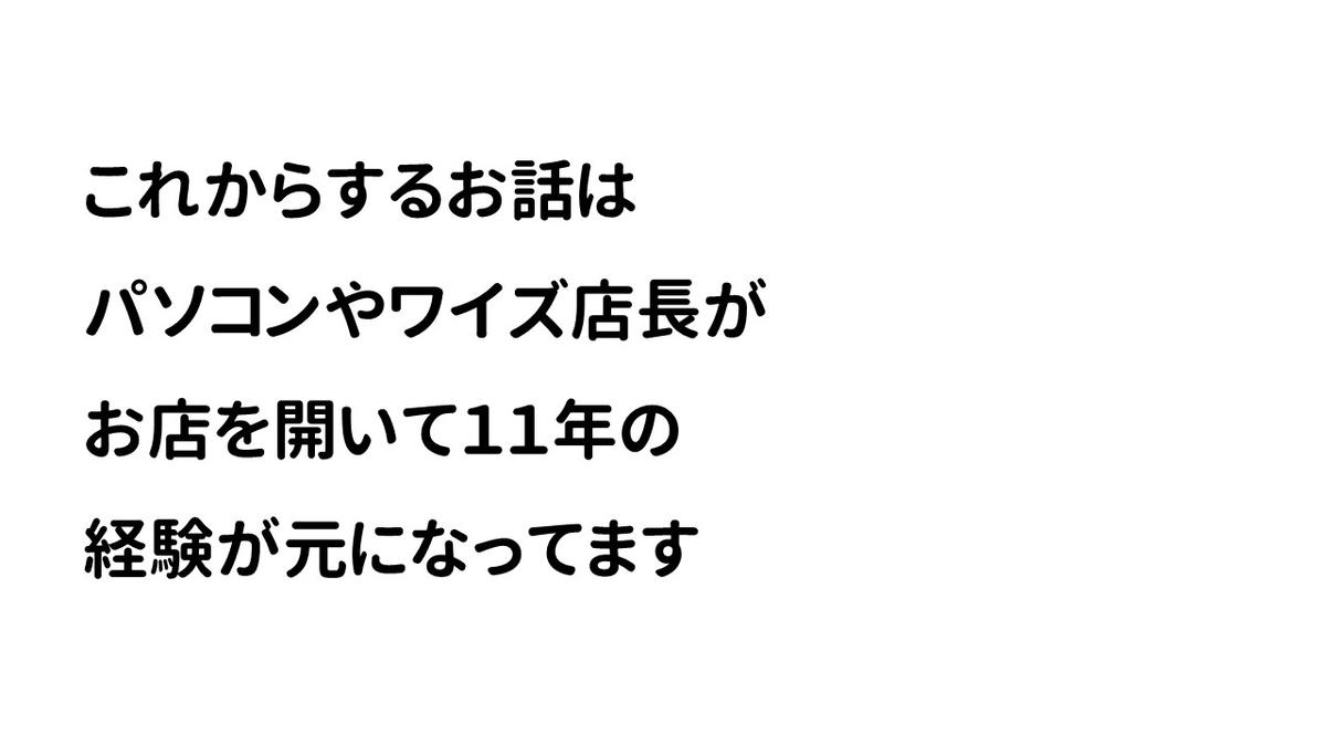 f:id:weisz-pc:20210531114859j:plain