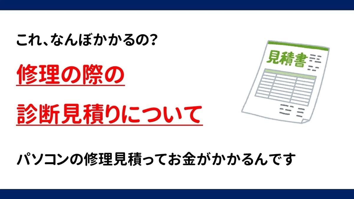 f:id:weisz-pc:20210608104144j:plain
