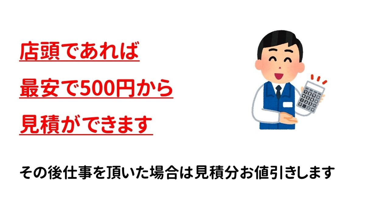 f:id:weisz-pc:20210608105709j:plain