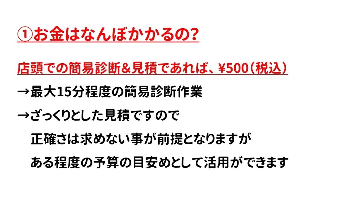 f:id:weisz-pc:20210608105750j:plain