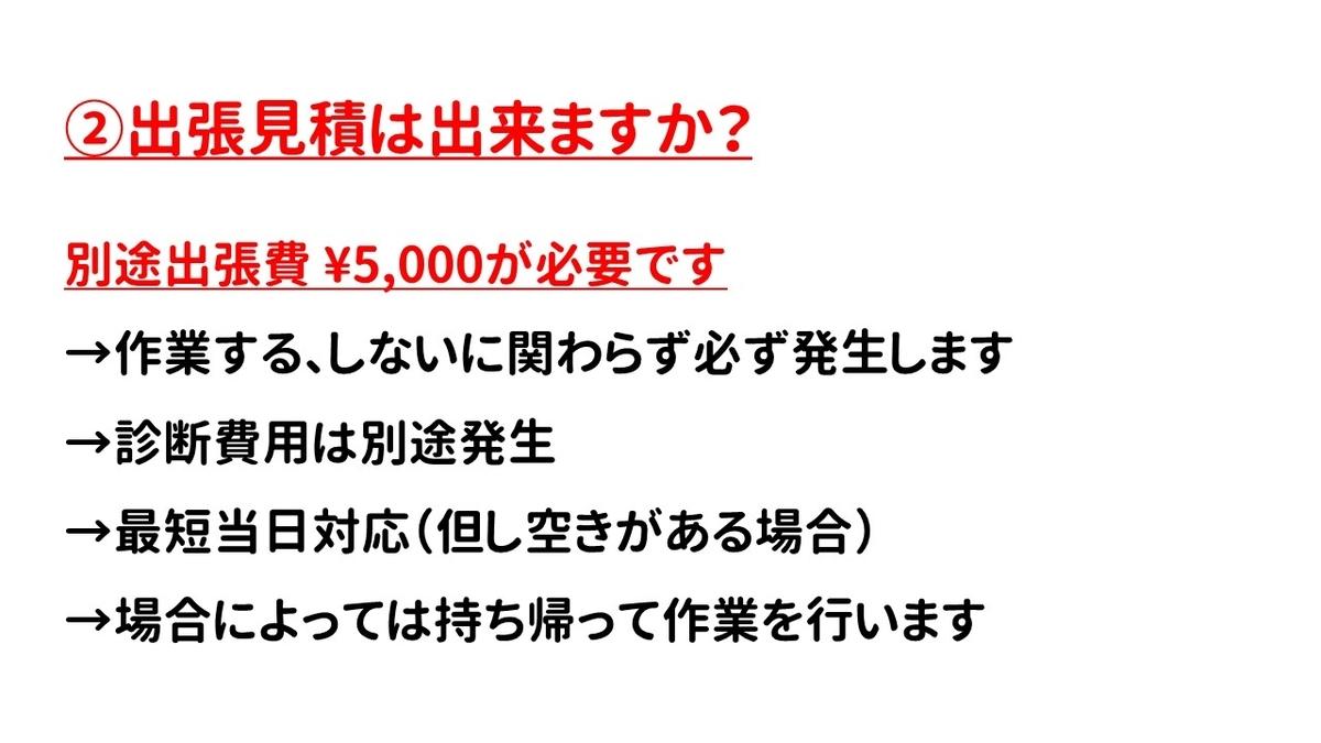 f:id:weisz-pc:20210608105838j:plain