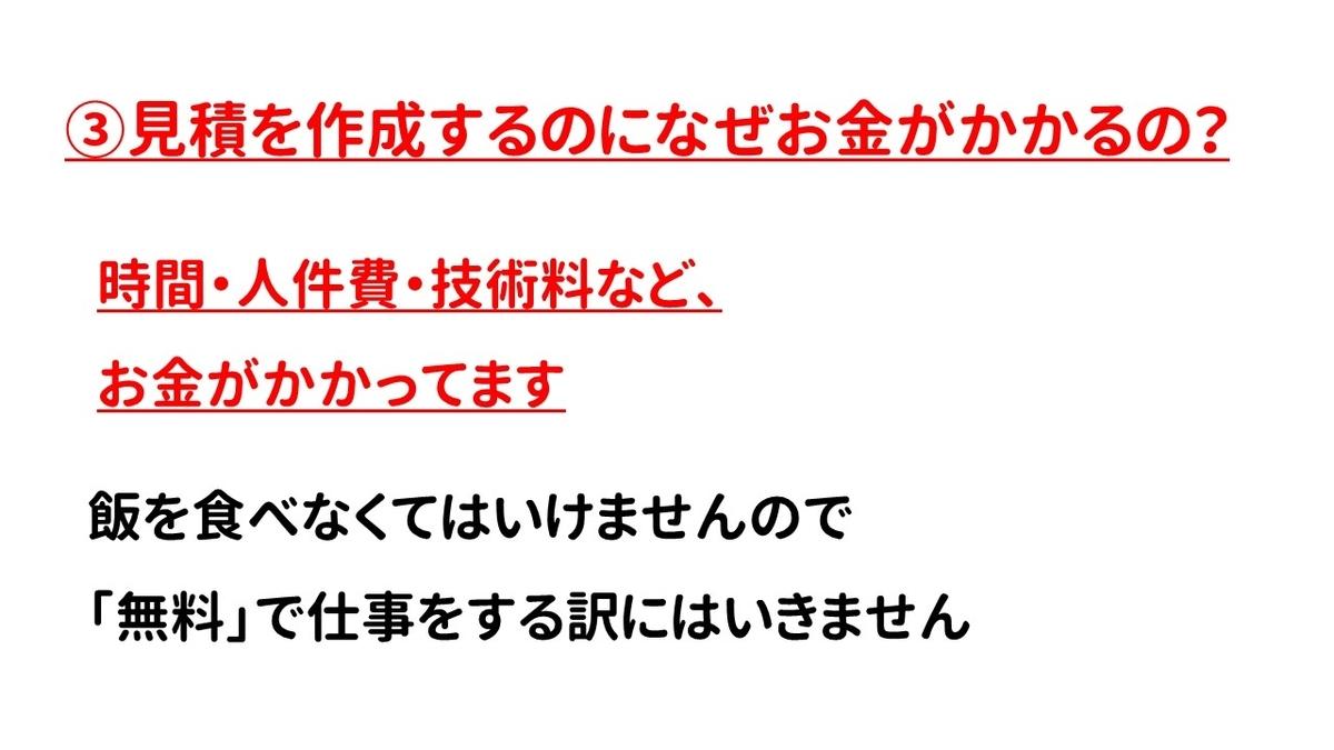 f:id:weisz-pc:20210608105842j:plain