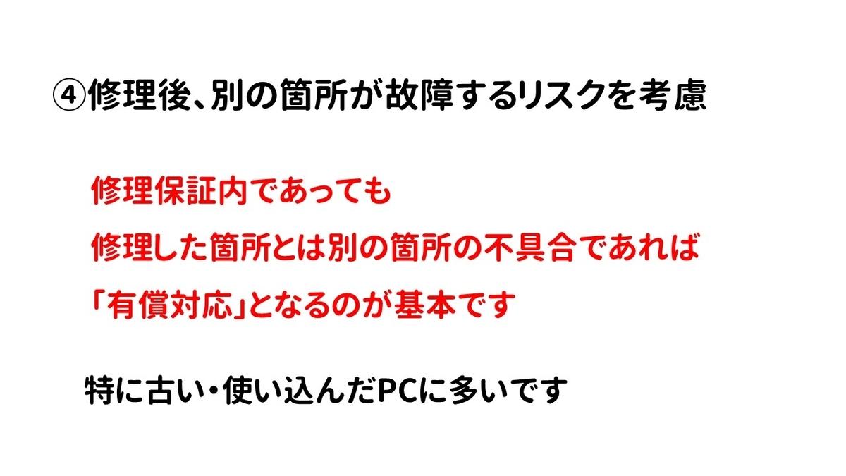 f:id:weisz-pc:20210610172505j:plain
