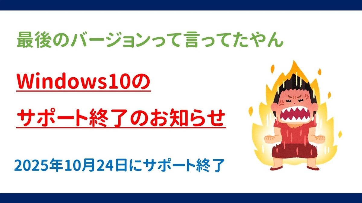 f:id:weisz-pc:20210616100200j:plain