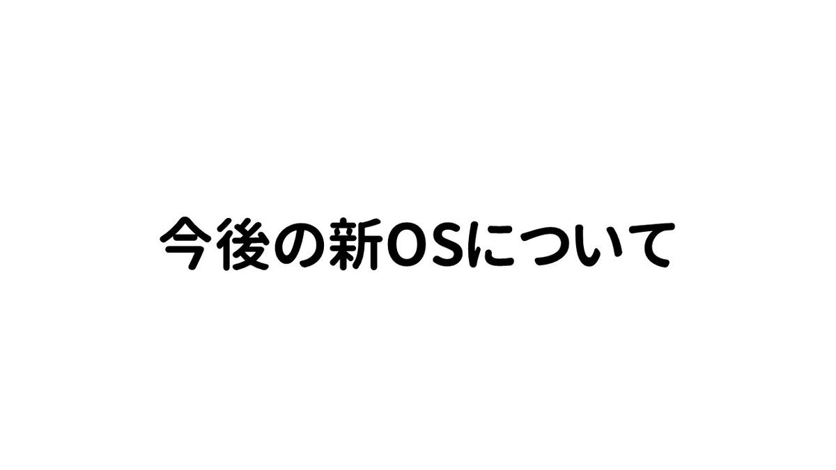 f:id:weisz-pc:20210616100456j:plain