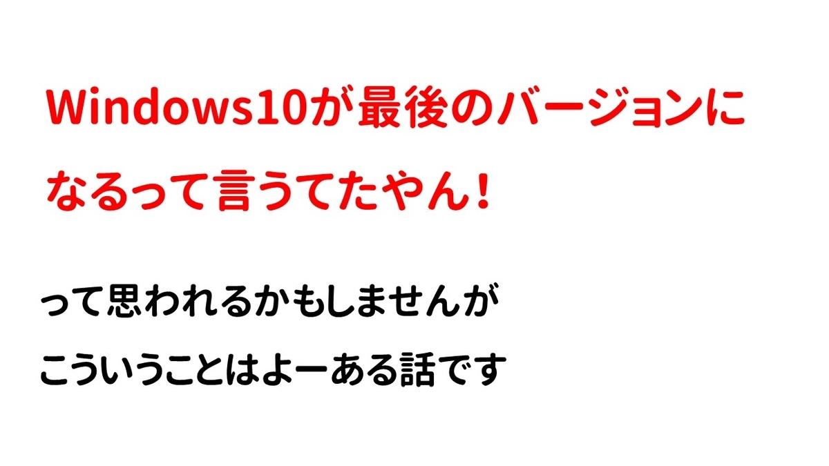 f:id:weisz-pc:20210616100514j:plain