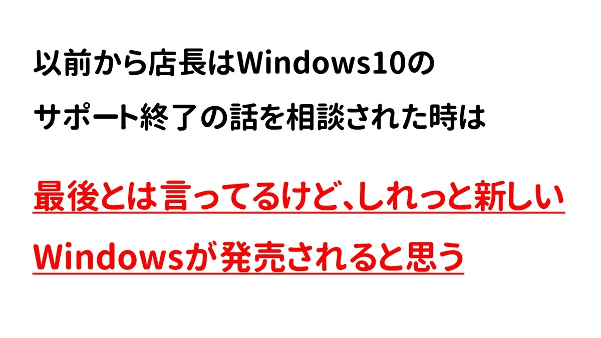 f:id:weisz-pc:20210616100518j:plain