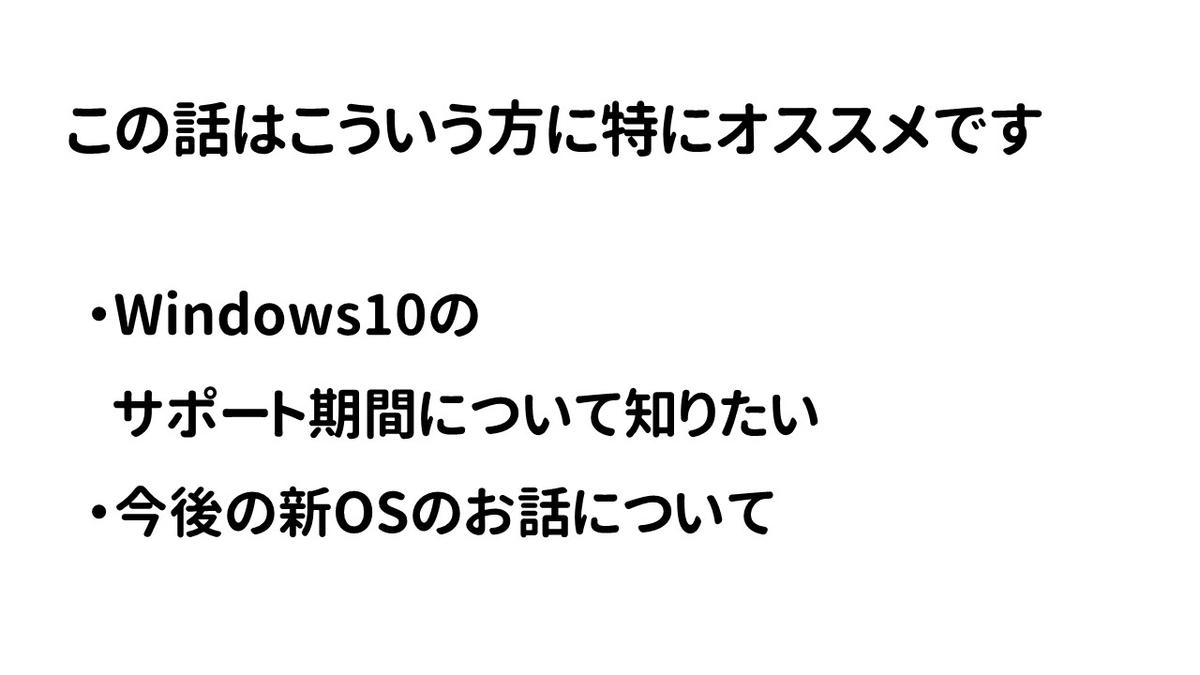 f:id:weisz-pc:20210616100532j:plain