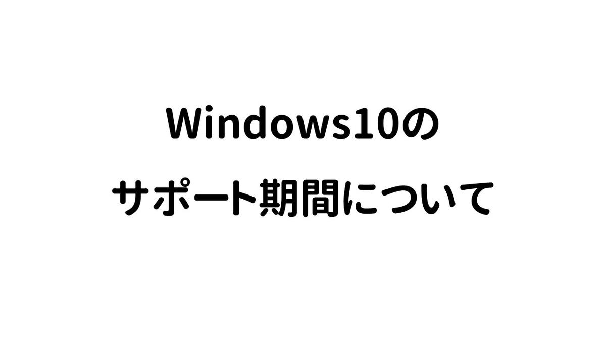 f:id:weisz-pc:20210616100540j:plain