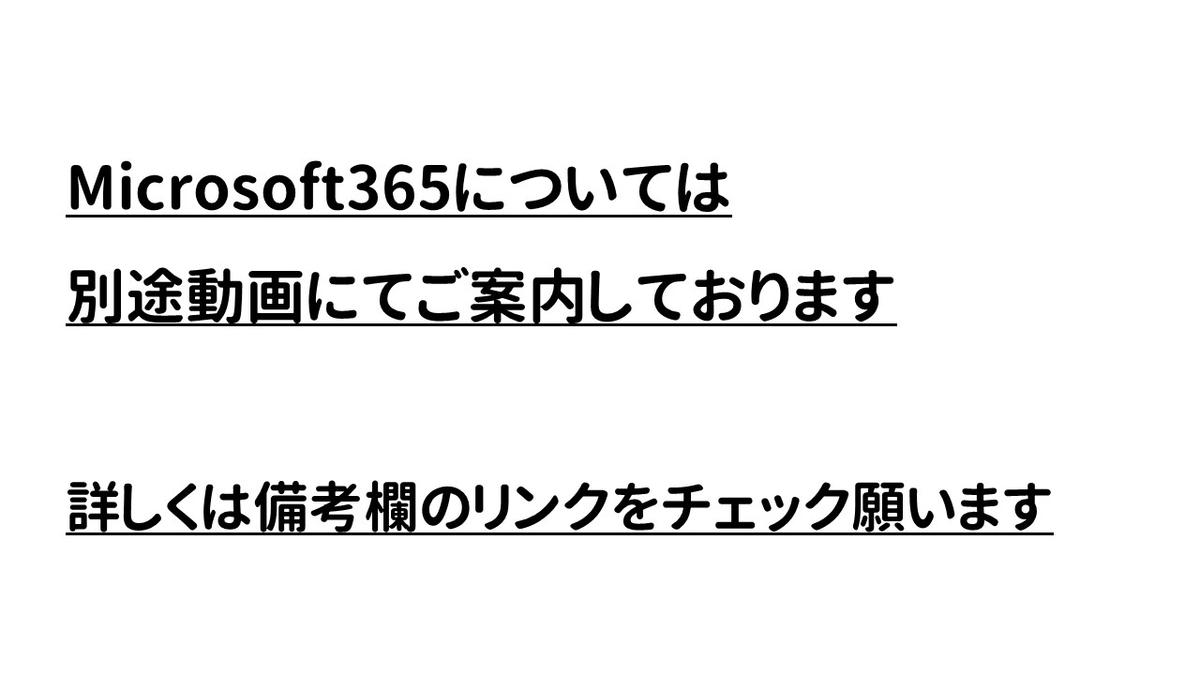 f:id:weisz-pc:20210622181938j:plain