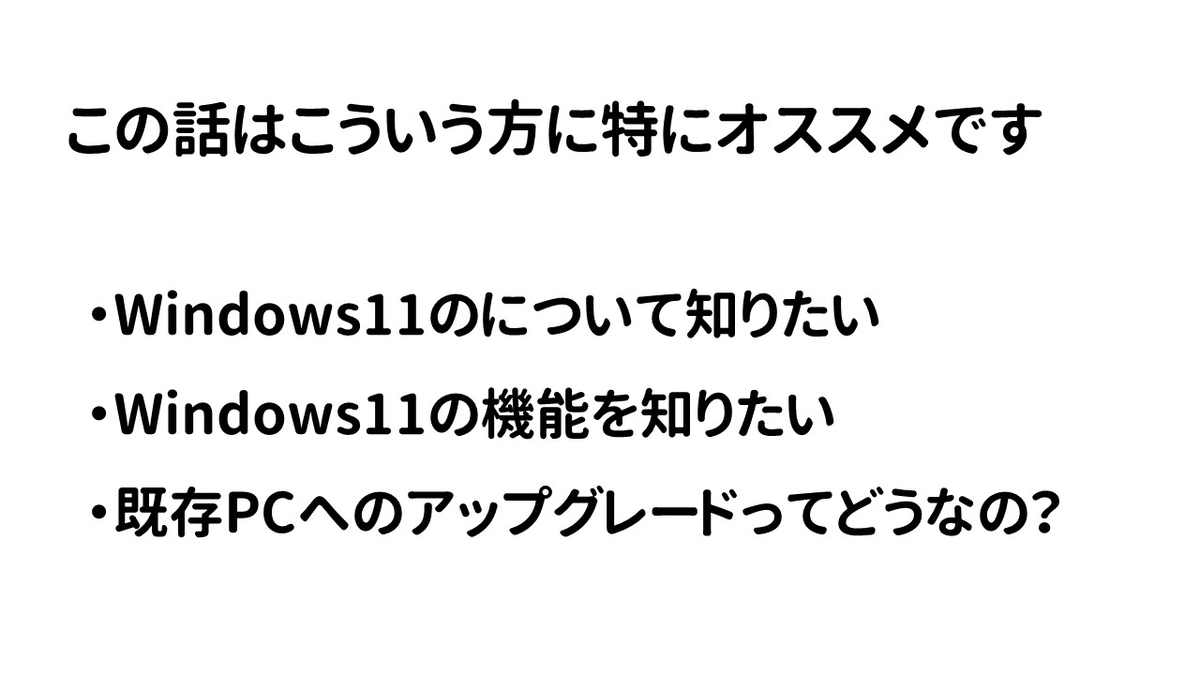 f:id:weisz-pc:20210625182144j:plain