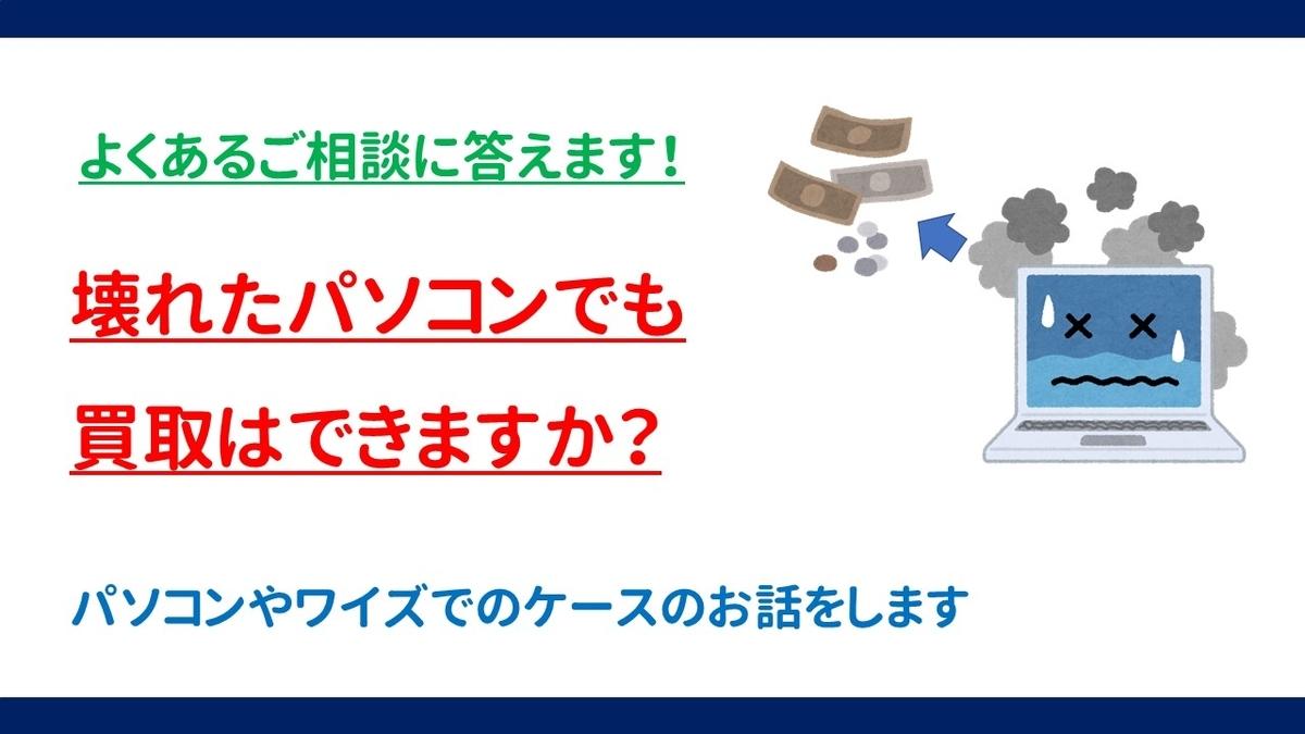 f:id:weisz-pc:20210708185544j:plain