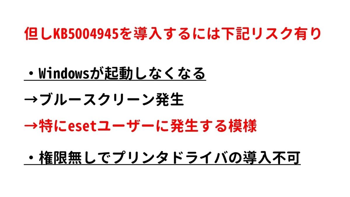 f:id:weisz-pc:20210716101912j:plain