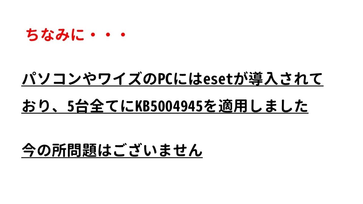 f:id:weisz-pc:20210716101919j:plain