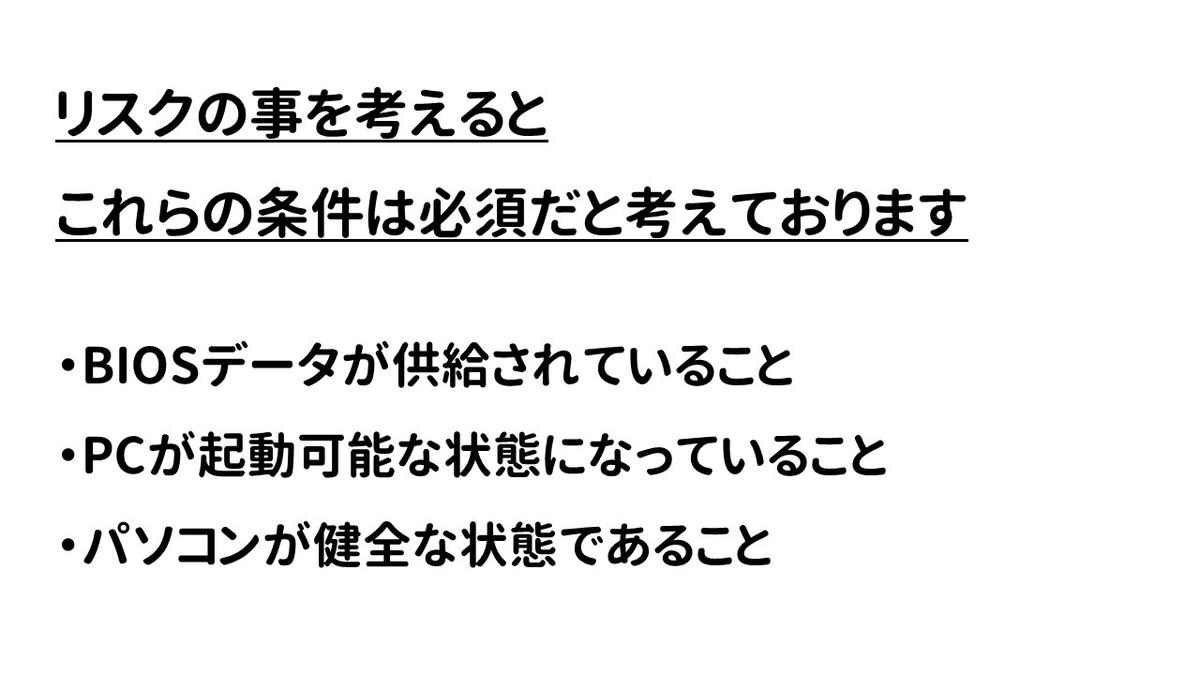f:id:weisz-pc:20210718160302j:plain