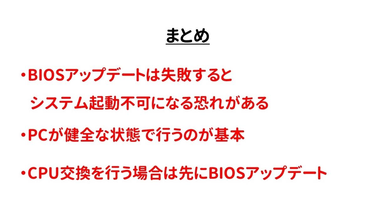 f:id:weisz-pc:20210718160323j:plain