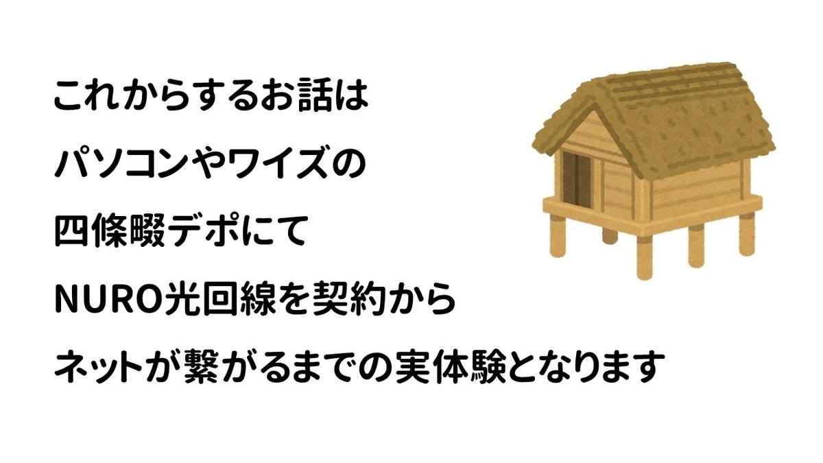 f:id:weisz-pc:20210727115825j:plain
