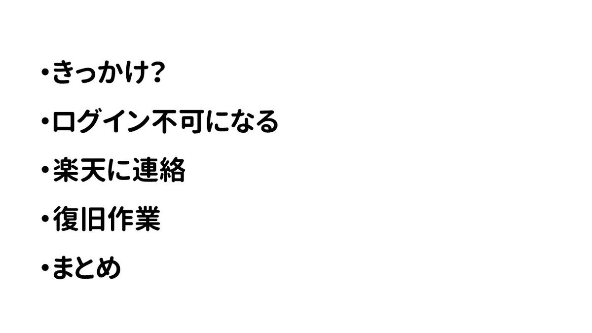 f:id:weisz-pc:20210730161102j:plain