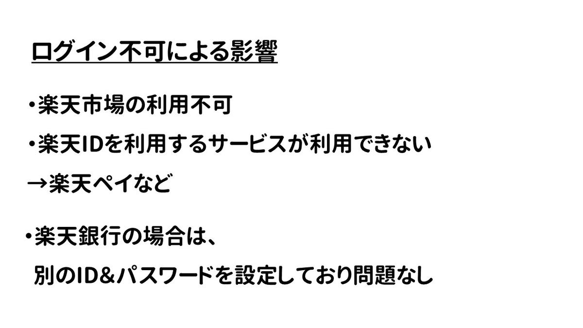 f:id:weisz-pc:20210730161117j:plain