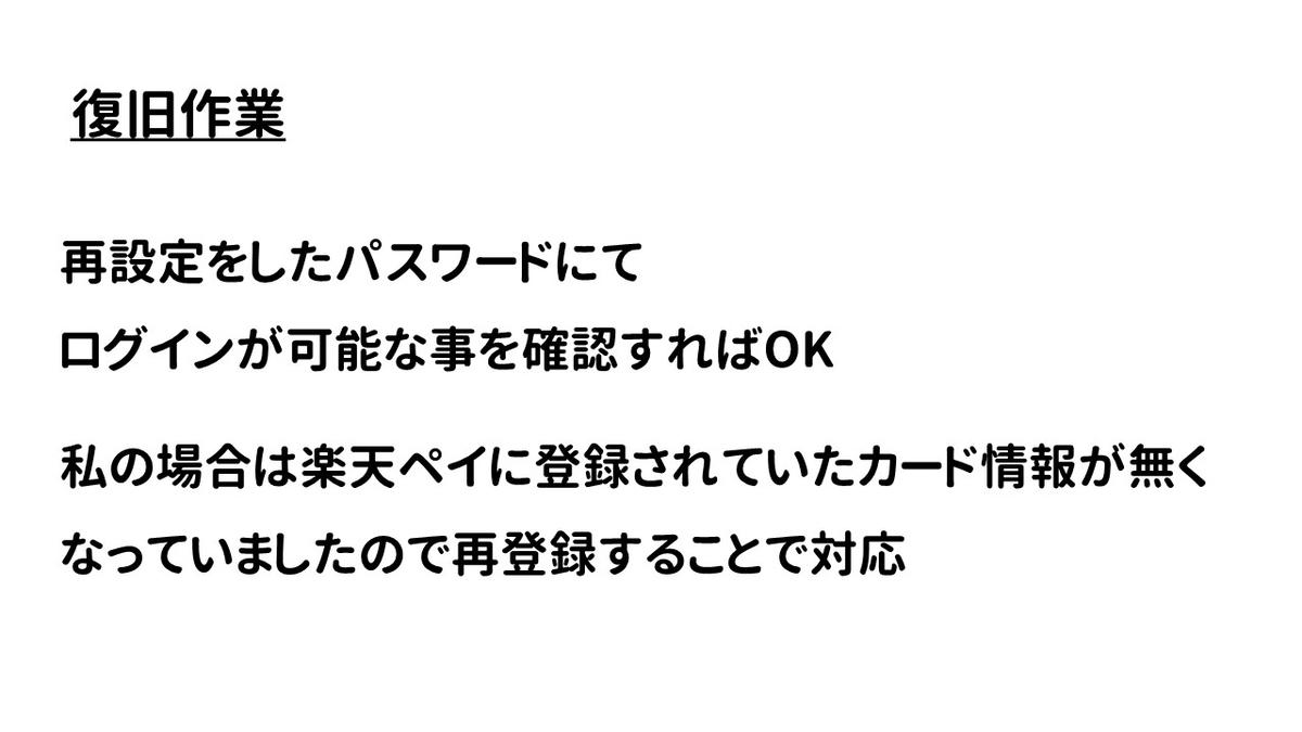 f:id:weisz-pc:20210730161135j:plain