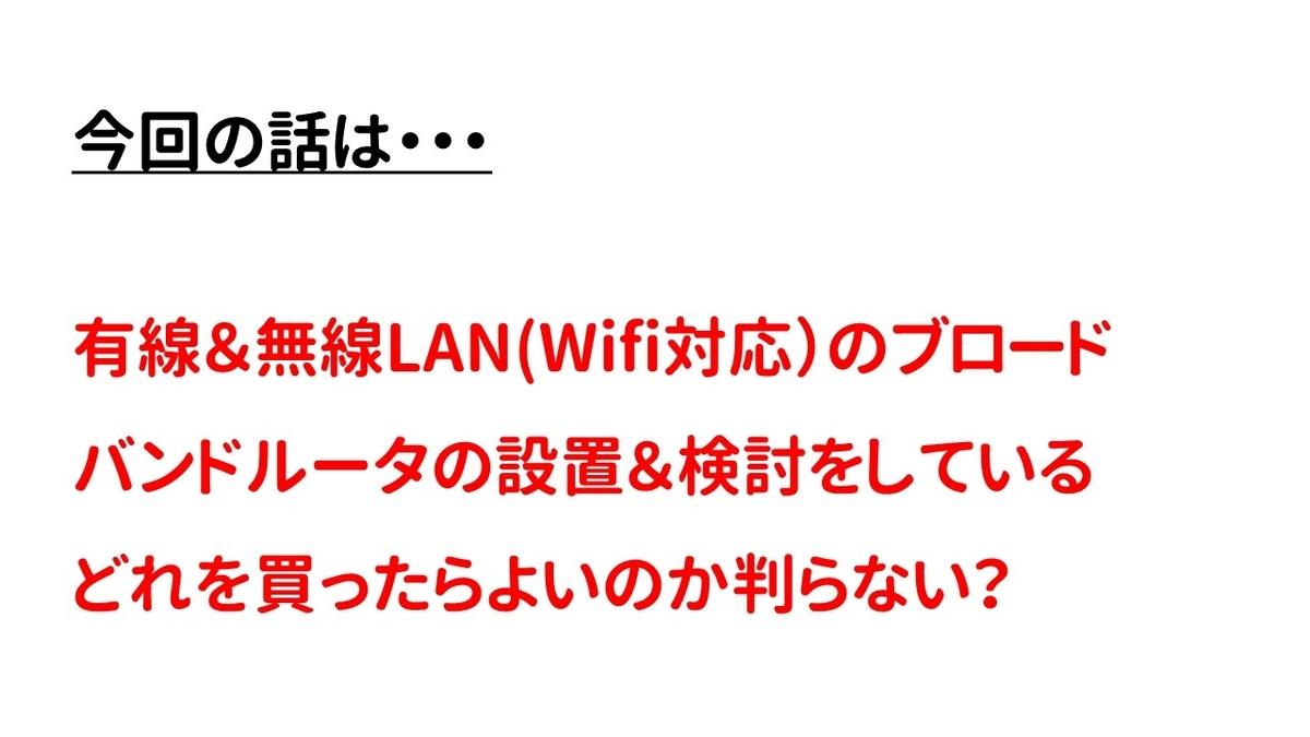 f:id:weisz-pc:20210805190023j:plain
