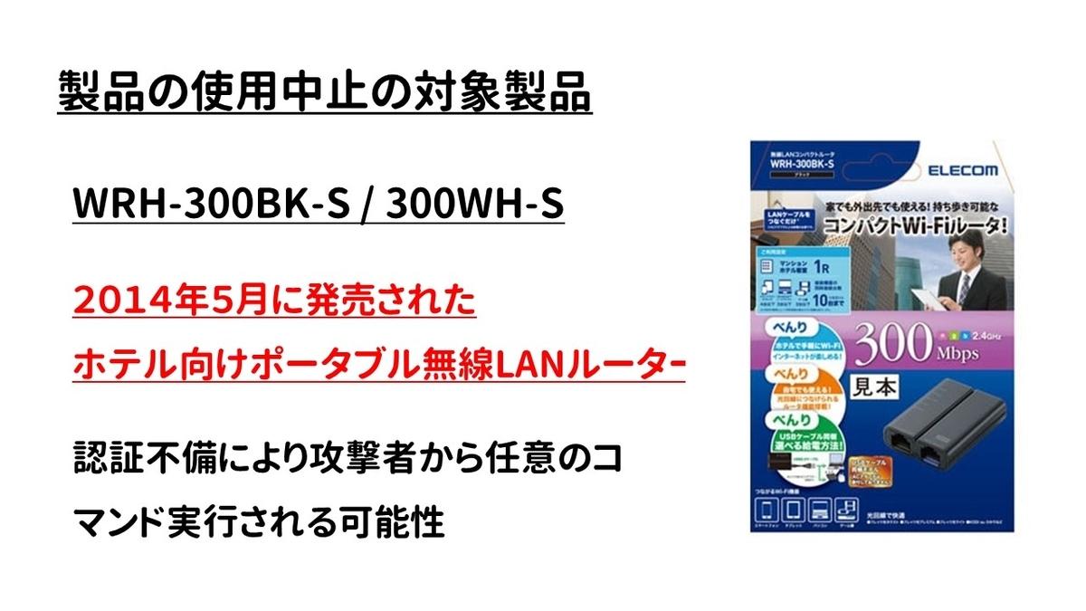 f:id:weisz-pc:20210806174135j:plain
