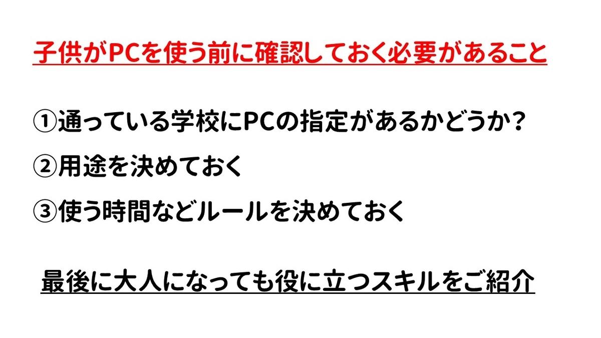 f:id:weisz-pc:20210816141018j:plain