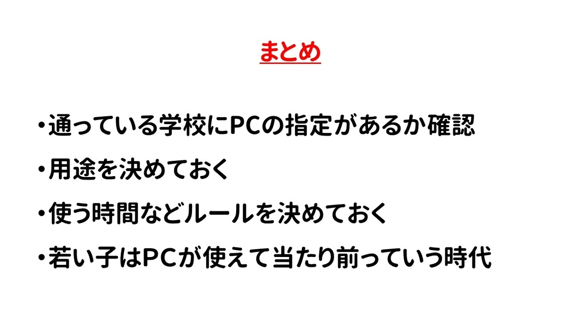 f:id:weisz-pc:20210816141132j:plain