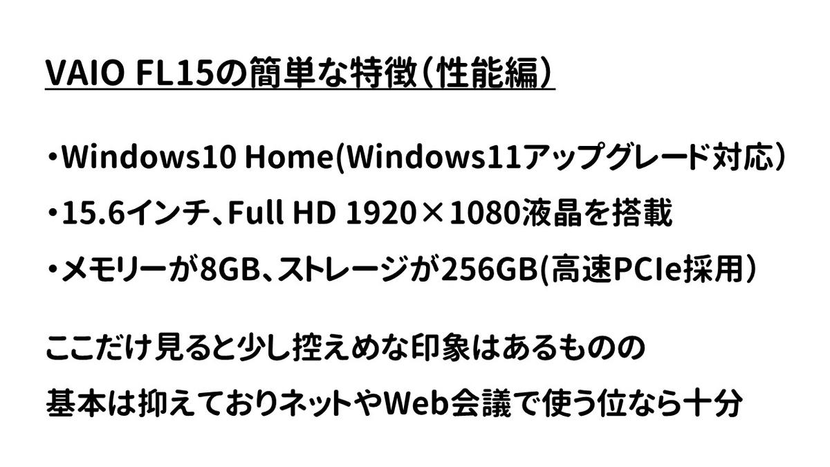 f:id:weisz-pc:20211004190704j:plain