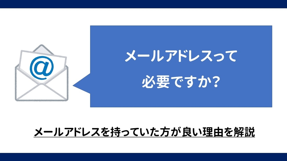 f:id:weisz-pc:20211011123229j:plain