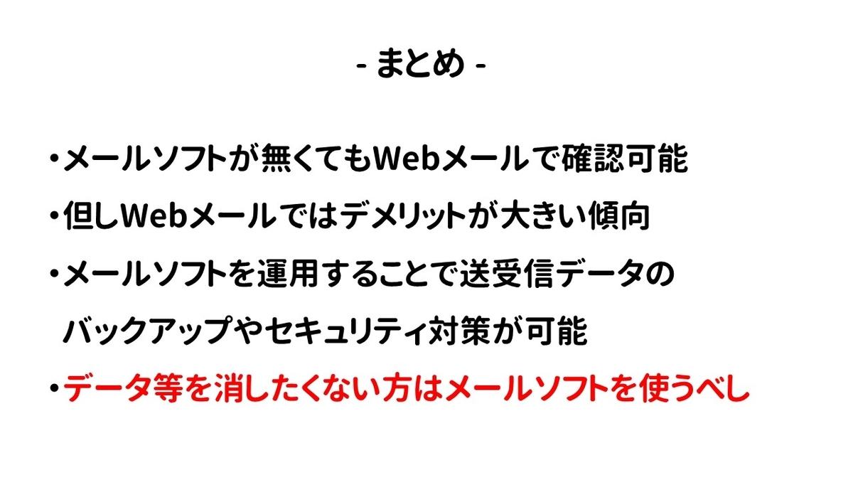 f:id:weisz-pc:20211011123542j:plain