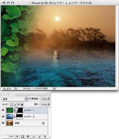 f:id:weizm:20071209022243j:image
