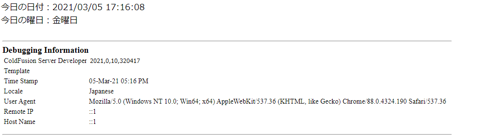 f:id:welcomcf:20210305172458p:plain