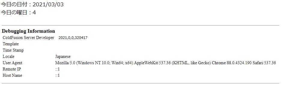 f:id:welcomcf:20210305172709p:plain