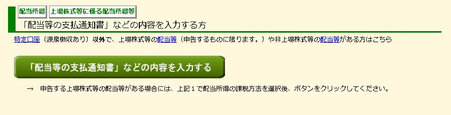 f:id:well-lined5963:20190218141646j:plain