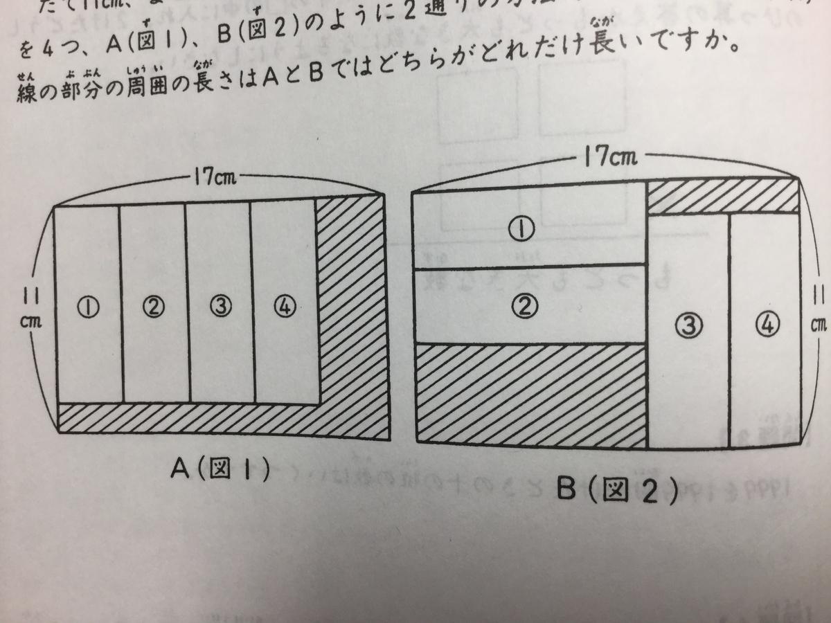 f:id:well_0:20200108184949j:plain