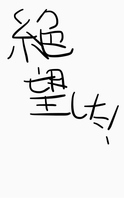 {448C5B6B-B7B8-4191-B665-96004CBBD8FD}
